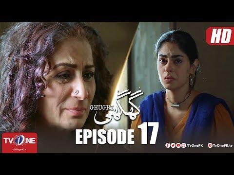 Ghughi | Episode 17 | TV One | 17 May 2018