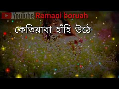 New Assamese Whatsapp Status ¦¦ Motivational Line ¦¦ Heart Touching ¦¦Status Video 2019