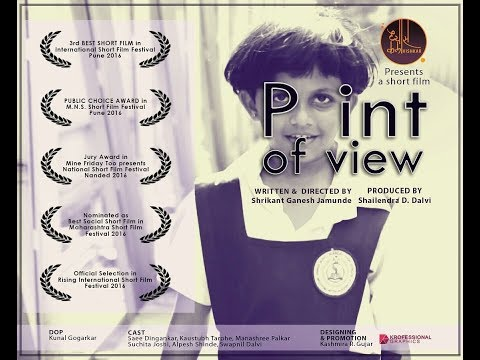 POINT OF VIEW -Award winning short film By Shrikant Jamunde