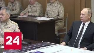 Путин заслушал в Сирии доклад главкома ВКС России - Россия 24