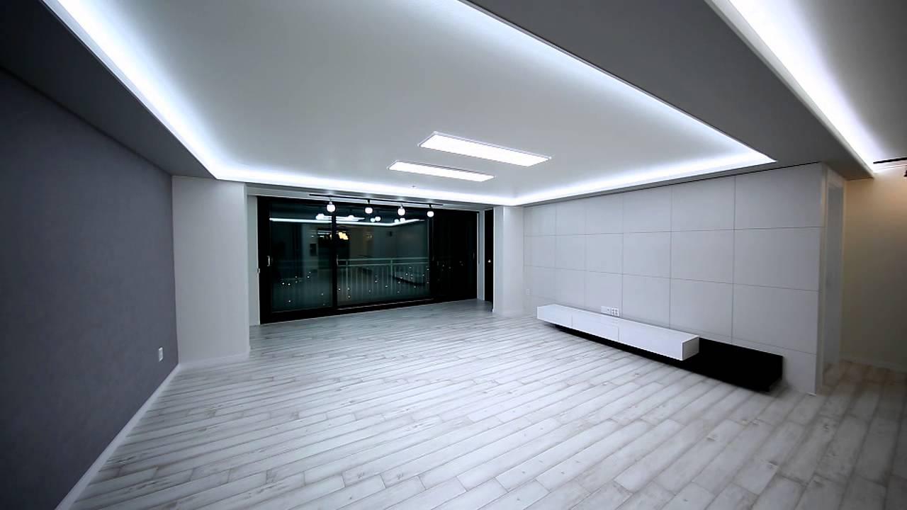 수원인테리어 영통 LG빌리지3차 49평아파트 거실 - YouTube