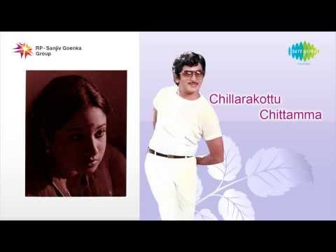 Chillarakottu Chittamma | Soodu Pinnamma song