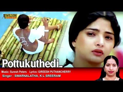Pottukuthedi Lyrics - പൊട്ടു കുത്തെടീ -  Raavanaprabhu Movie Songs Lyrics