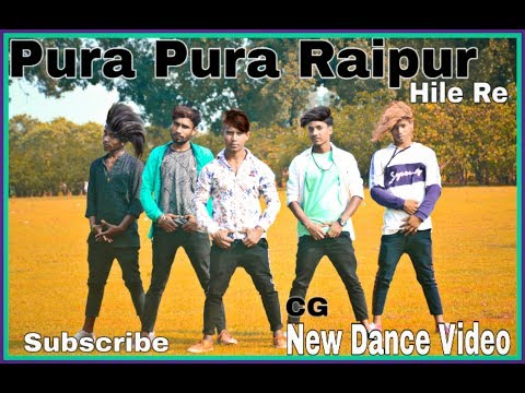 Pura Pura Raipur Hile Re Official New Cg Dance Video SMRAT BOYS SARAGAON