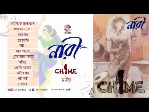 Chime (Khalid) - Nari