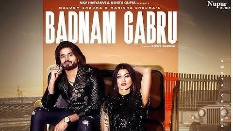 TERE YAAR K SAHARE SARKAR CHAALE SE Badnam Gabru   Masoom Sharma, Manisha Sharma   Sweta Chauhan  