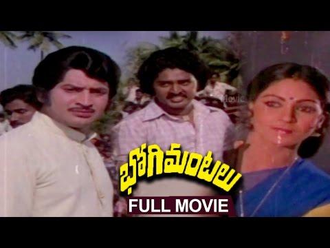 Bhogimantalu (1981) Full LengthTelugu Movie | Krishna , Rathi, Anjali Devi, Rajyalakshmi, Sudhakar