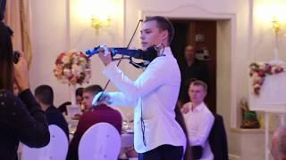 Отрыв под скрипку на свадьбе 21.10.17