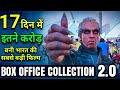 2.0 Box office collection | 2.0 Total collection | Robot 2 TotalCollection,Akshay Kumar,Rajinikanth