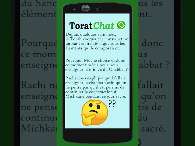 ToratChat: Vayekel