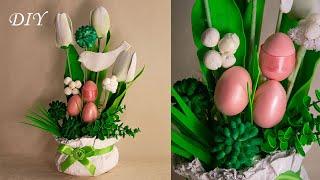 Пасхальный декор своими руками//DIY Easter decoration.