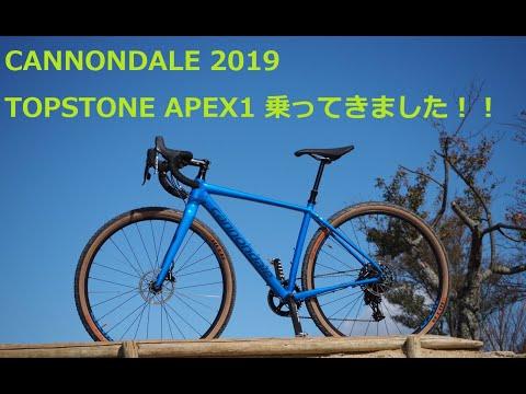 Cannondale Topstone(キャノンデール トップストーン)
