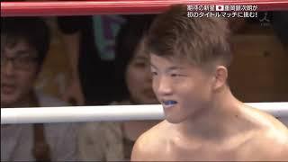 vuclip 悶絶ボディで秒殺KO‼︎!     重岡銀次朗   WBOアジアパシフィックタイトルマッチ