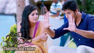 B Tech Babulu Movie Theatrical Trailer || Nandu, Sreemukhi