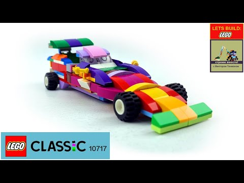 Download How to build LEGO 10717 2021 Mercedes Formula 1 Bolid
