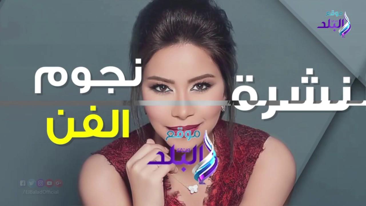 عمرو دياب يثير الجدل من جديد مع دينا الشربيني وانهيار نجلاء فتحي في جنازة حمدي قنديل