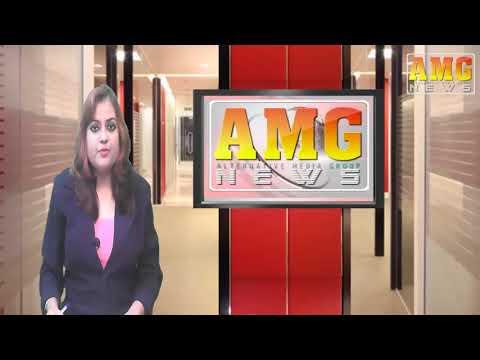 AMG News Jamshedpur 11 April 2018