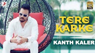 Kaler Kanth Tere Karke | Album : Jazbati | Kala Nizampuri | New Punjabi Song 2019