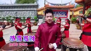 2019 GONG XI FA CHAI - ZHONG SHENG ZHONG, ZHONG XIAO YU (LAGU IMLEK 2019)