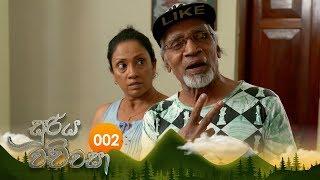Soorya Wachchasa | Episode 02 - (2018-08-14) | ITN Thumbnail