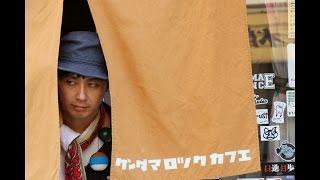 Cast : Takashi Hinata (Deal with it/SKT) Film : Junya Sato (SKT) Ed...