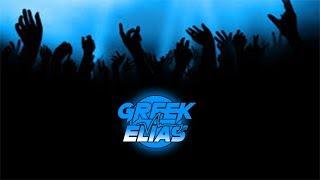 Party EDM Mix 2018   GreekElias