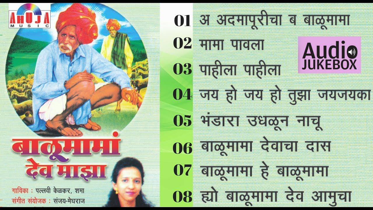 images of admapur - ixigo trip planner!