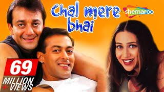 Chal Mere Bhai {HD} - Salman Khan - Sanjay Dutt - Karisma Kapoor - Full Hindi Movie
