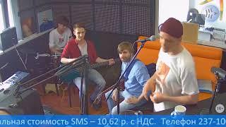 Авангард Леонтьев - Эфир Утреннего Шоу