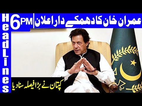 PM Imran Khan makes a Big Announcement | Headlines 6 PM | 15 November 2018 | Dunya News