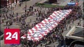 Десять тысяч английских болельщиков приехали в Россию за последние два дня - Россия 24