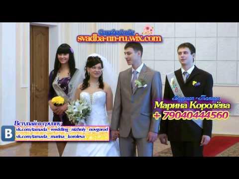 Как подать заявление в загс на регистрацию брака нижний новгород