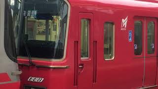 [新ステッカー]名鉄3502F+3170F 準急国府622レ本宿駅発車