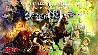 終端の王と異世界の騎士