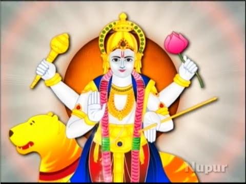 Rahu Kavacha Stotram | Powerful Navagraha Stotram | Navagraha Mantra