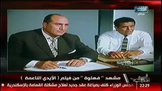 المصرى أفندى |  لقاء  مع الكاتب وليد يوسف وحديث خاص عن فهلوة المصريين