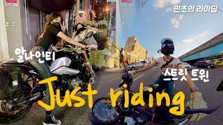그냥 오토바이 타는 브…