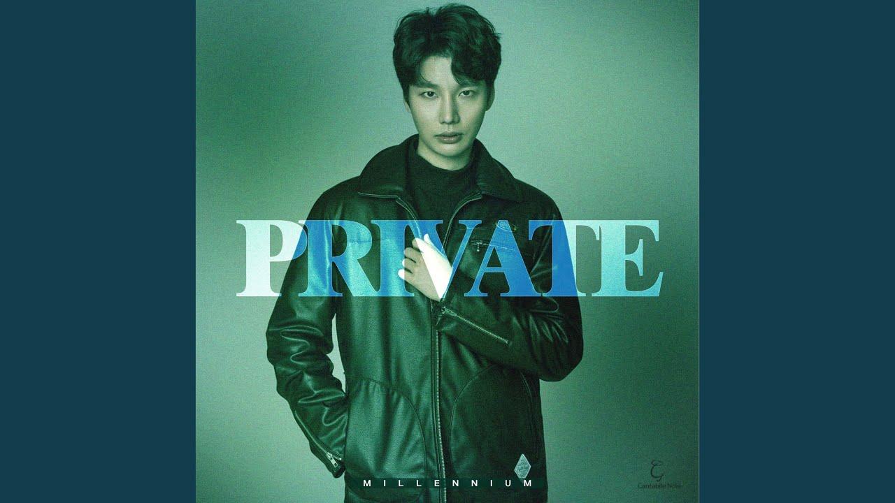 밀레니엄 (Millennium) - PRIVATE (feat. 채시연)