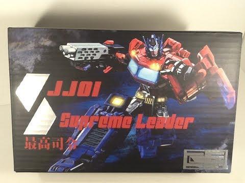 JJ01 Supreme Leader or KO Classics Prime