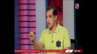 لقاء علاء ميهوب مع الاهلى الليلة وتحليل مباراتى الاتحاد والترسانة