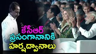 PM Modi & Ivanka Trump Lunched Startup Exhibition at HICC In Hyderabad