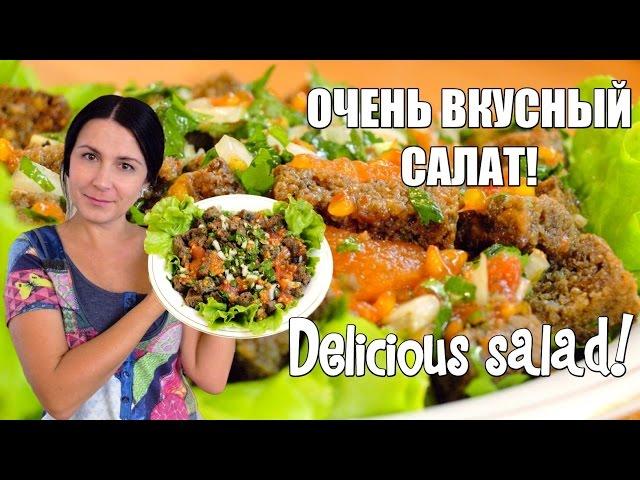 Хлебный салат с маринованными помидорами / Bread salad with pickled tomatoes ♡ English subtitles