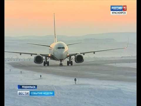 События недели: аэропорт Норильска закрывается на реконструкцию