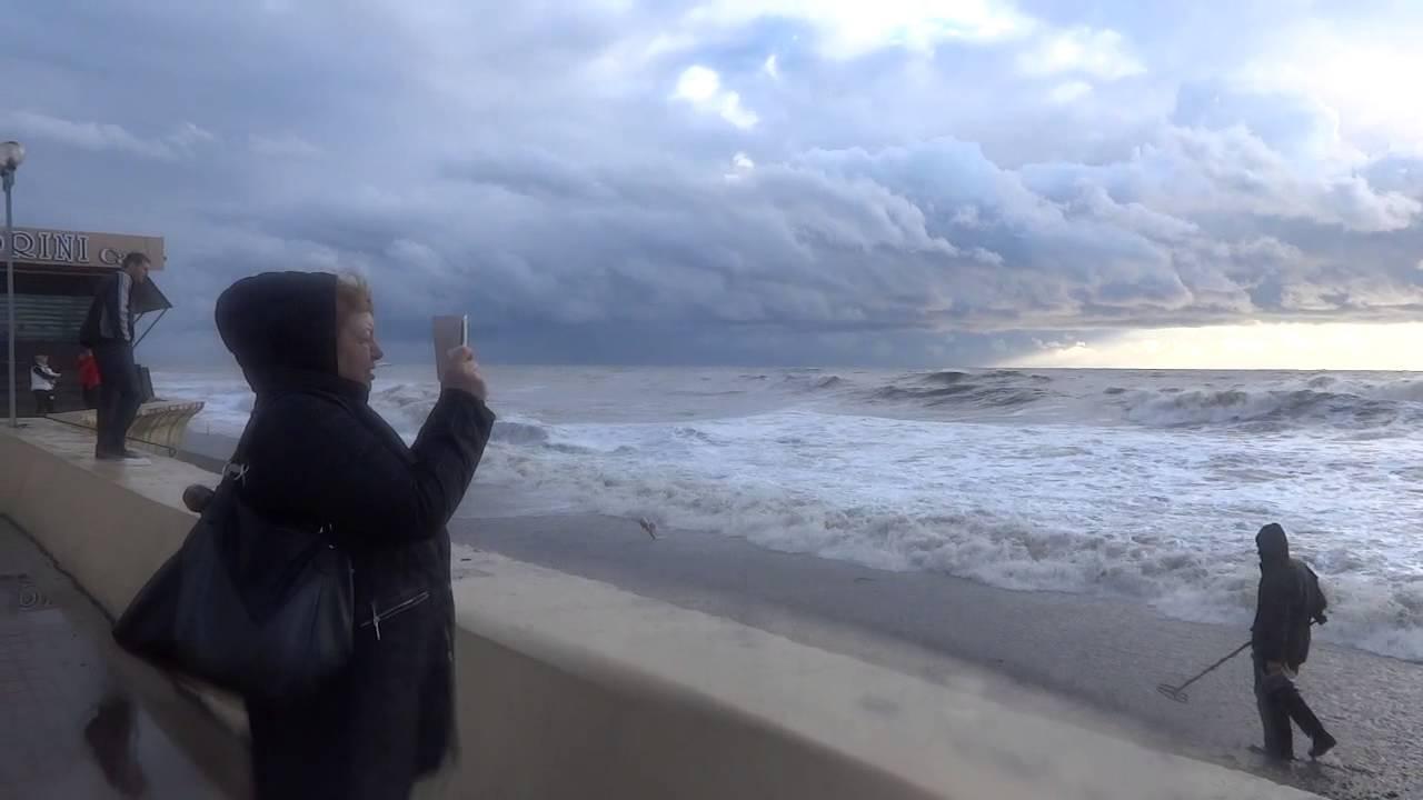 какая погода была 16 ноября 2015 на форексе