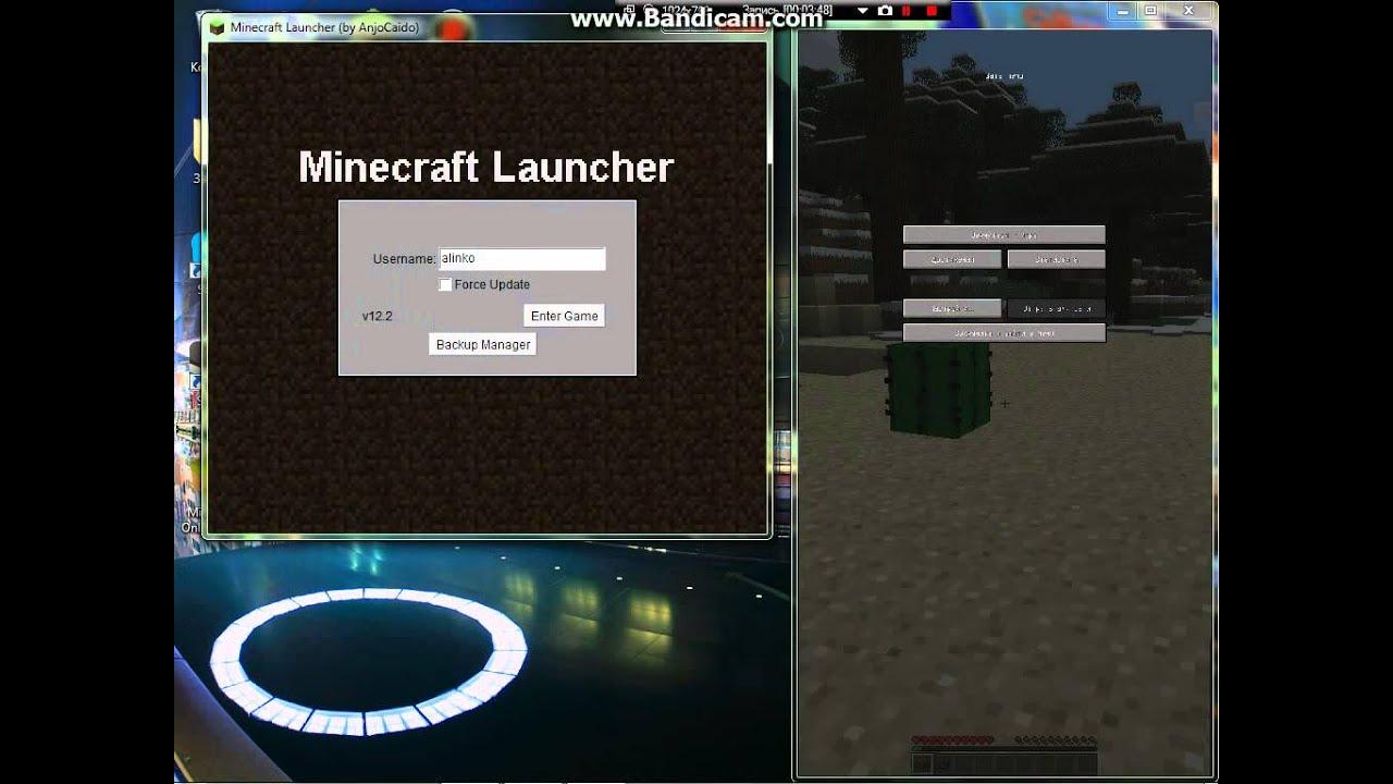 скачать лаунчер майнкрафт сервера айпи #6