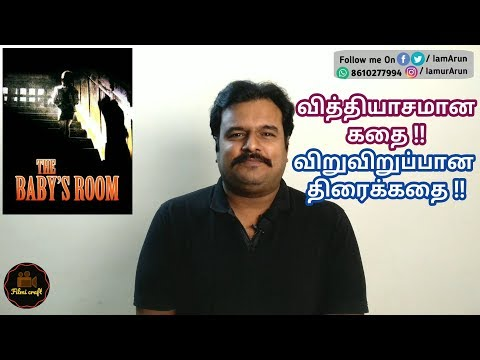 The Baby's Room (2006) Spanish Thriller Movie Review in Tamil by Filmi craft