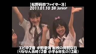 2011年01月10日 [3B junior 2011 New Year LIVE] 3B juniorのZEROからスタ...