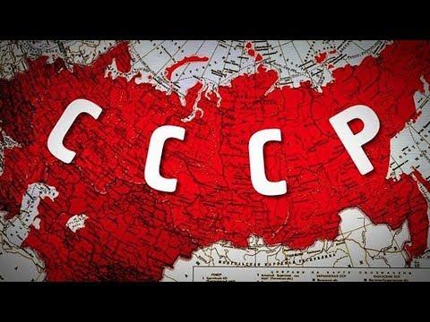 РИ СССР РСФСР Гражданство Подданство Т.В. Барышева