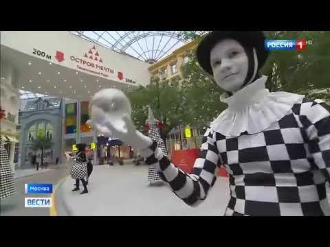 Первый в России и крупнейший в Европе  Путину показали Остров мечты   Россия 24