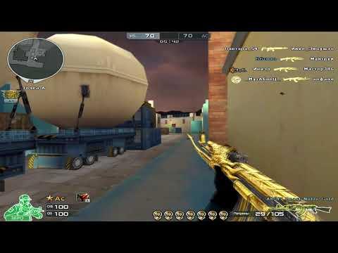 BBtshka Greece 159/48 K/D Gameplay [AK-47] [Crossfire]